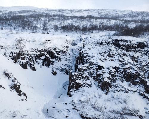 Fardagafoss Waterfall Souther Iceland