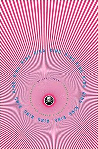 Best horror books The Ring by Koji Suzuki red book cover with lines yielding into a circle