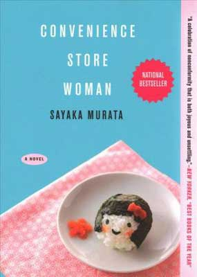 Convenience Store Woman by Sakaya Murata book cover with bowl of balled up rice in shape of a woman's face