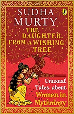 The Daughter from a Wishing Tree: Unusual Tales about Women in Mythology by Sudha Murty book cover with woman bent on ground and red and orange background
