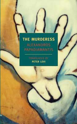 The Murderess by Alexandros Papadiamantis book cover with white palm